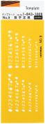 Uchida template No.9 number ruler 1-843-1009
