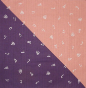 Furoshiki Wrapping Cloth Hiragana Arigato Pink/Purple Motif Japanese Fabric 50cm