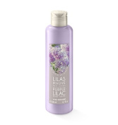 YVES ROCHER Purple Lilac Body Lotion 200 ml. Free Coin Purse 1 pcs.