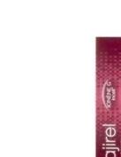 L'Oreal Professionnel Majirel Ionene G Incell Permanent Creme Colour 6.01/6NB