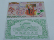Joss Paper Chinese 50,000,000,000 Dollar Hell Bank Note Size 25.5 X 13 Cm 3 Packs / 66 Sheets