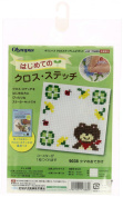 Orimupasu made ãN the first time of the cross-stitch bear outing 9038