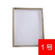 Tokyo Culture embroidery kit embroidery frame No. 1