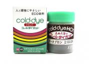Wig Shop Fine Goods Miyafuru dyed call die hot ECO textile dyes 20g col.8 Dark Bron