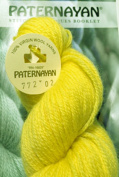 Paternayan Needlepoint 3-ply Wool Yarn-Colour 772-SUNNY YELLOW