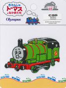 Orimupasu Thomas the Tank Engine emblem Percy C96