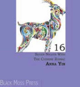 Seven Nights with the Chinese Zodiac