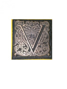 "Emco Metal Stamp ""V"" for Sealing Wax Mediaeval Floral Paisley Design 2.2cm x 2.2cm"