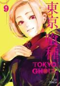 Tokyo Ghoul: 9 (Tokyo Ghoul)