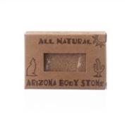 Body Stone Natural Exfoliator