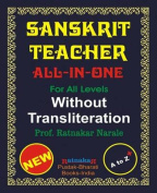 Sanskrit Teacher, All-In-One, Without Transliteration