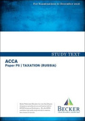 ACCA - F6 Taxation (Russia) (for Exams to Dec 2016) [RUS]