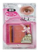 AI W Eye Tape for Double Eyelid One Side 2mm Width PE059 by Bn.inc.