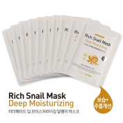 mothermade® Deep Moisturising Rich Snail Facial Mask 10 individually packaged bundle - 100% cotton Cupra sheet, Anti-ageing, Anti-Wrinkle, Deep Hydration, Snail Secretion Filtrate