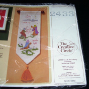 Lead Us, Lord Counted Cross Stitch Banner Kit #2433