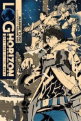 Log Horizon, Vol. 7 (Light Novel)