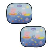 Disney Swimming Peppa Pig Folding Car Sunshades/Sunblinds 2 Pack Sun Shades