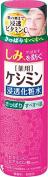 KOBAYASHI Keshimin Refresh Lotion, 0.2kg