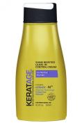 Keratage Shine Booster Leave In Control Cream 250ml