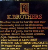 6 x K Brothers Soap Face Skin USA Soap Whitening Anti Melasma Dark Black Spots. World Wide