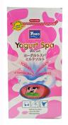 Yoko Yoghurt Spa Salt Body Scrub Vitamin E & B3
