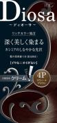 Paon Diosa cream 4P Sweet Brown 40g + 40g Hair Essence 10g