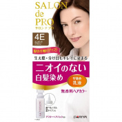 Salon De professional fragrance-free hair colour fast dyed emulsion (for grey hair) 4E Elegant Brown_ 50g + 50ml