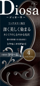 Essence 10g of PAON Diosa cream 4 light brown 40g + 40g hair