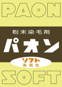 Powder hair dye PAON blackish brown 6g