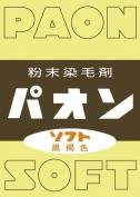 Powder hair dye PAON blackish brown 6g