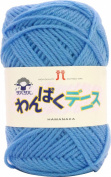 Fall wool Hamanaka Dennis the Menace 50g 120m col.8 5 ball set