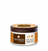 Messinian Spa Body Butter- Orange & Lavender- 250ml