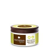 Messinian Spa Body Butter- Lemon & Fig- 250ml