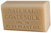 Natural Goat Milk Soap 200g 210ml
