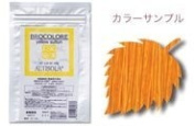 Gran index Wakan Saisome Burokorore yellow Sultan 120g