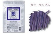 Gran index Wakan Saisome Burokorore Purple Gem 120g