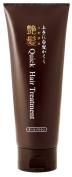 Gloss hair quick hair treatment dark brown unisex 250g [grey hair hidden]