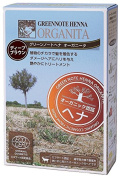 Green note henna Oganita deep brown 100g