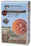 Green note henna Oganita earth Brown 100g