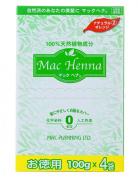 Makkuhena Natural Orange value pack 400g