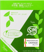 SimSim (Simsim) handy simple shim colour Extra (EX) 25g 8 bags Orange