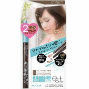 Koji ESmake Easy Eyebrow 01 Greyish Brown