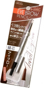 Daiso Japan Thin Eyebrow Pencil Dark Brown