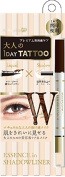 K Palette1 Day Tattoo Essence In Shadow Liner 03 Deep Brownx Nude Beige