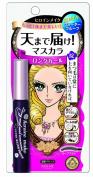 3 X Isehan Kiss Me heroine make | Mascara | Long & Curl & SUPER WATER PROOF Mascara 01 Jet Black 6g by Ise half