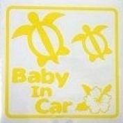 Original sticker Baby In Car Honu (lemon) SD-1000