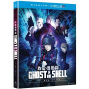Ghost in the Shell [Regions 1,4] [Blu-ray]