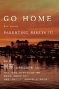 Go Home I: Parenting Essays [CHI]