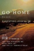 Go Home II: Parenting Essays [CHI]