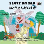 I Love My Dad [JPN]